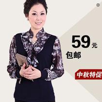 中老年秋装2013女服装雪纺长袖T恤妈妈装夏装修身打底衫中年女装 价格:59.00