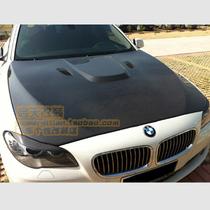 宝马新5系F10/F18 520i 520li 523li 528li 碳纤机盖 发动机盖 价格:3480.00