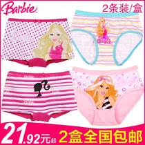 正品牌芭比BarBie儿童宝宝内裤少女纯棉三角短裤全棉莱卡女童内裤 价格:21.92