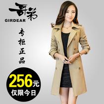 哥弟正品2013秋装新款女装外套 女式修身显瘦双排扣中长款风衣女 价格:256.00