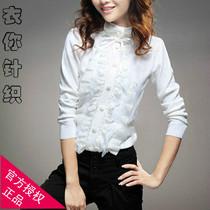 春秋新款甜美蕾丝高领打底衫女短款毛衣木耳边立领外搭针织衫毛衣 价格:42.24