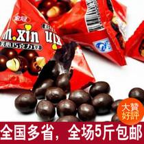 正宗金冠豆三角包美心巧克力豆结婚庆喜糖糖果500g散装零食批发 价格:16.80