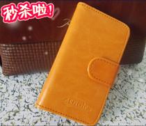 联想ET860手机壳 手机皮套 真皮保护套 专用支架保护壳 价格:23.00