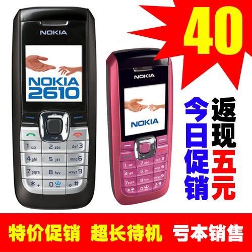 Nokia/诺基亚 2030/2610 上网QQ学生手机 便宜备用手机 老人手机 价格:40.00