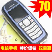 电信手机 Nokia/诺基亚 3105  老人手机 学生手机 CDMA天翼手机 价格:70.00