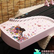 【四海韵扬】敦煌品质/限量珍藏版粉色古筝之爱的仙子 正品音色好 价格:799.00