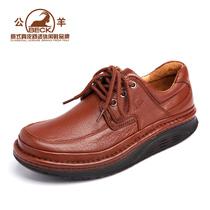 公羊男鞋秋季真皮休闲皮鞋真皮厚底手工皮鞋男士增高鞋爸爸鞋包邮 价格:378.88