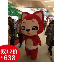 阿狸 桃子 小狐狸 卡通人偶服装 行走卡通表演道具服 卡通服装 价格:638.00