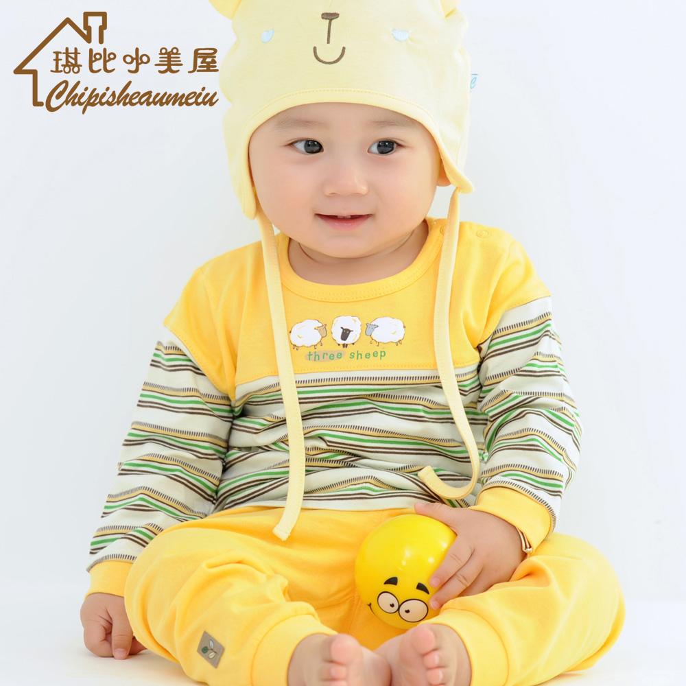 琪比小美屋 秋季婴儿套装 男女宝宝衣服新生儿0-1岁外出幼儿服装 价格:69.00
