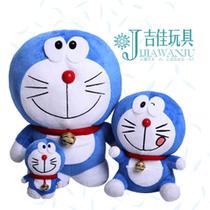 机器猫哆啦a梦叮当猫小叮当绒玩具大号公仔娃娃卡通玩偶生日礼品 价格:20.00