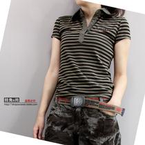 2013夏款新品 女装有大码V翻领POLO横条纹休闲修身显瘦短袖T恤衫 价格:98.00