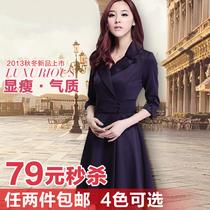 2013秋装新款OL女装收腰修身显瘦气质 七分袖大裙摆大码连衣裙 价格:79.00