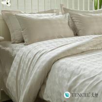 蓝铂 简约格菱床上用品米色 高档天丝提花床单四件套 六件套 包邮 价格:899.00
