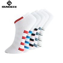 圣格10双装 抗菌吸汗排湿 全棉运动船袜 运动袜子男棉袜 男士船袜 价格:35.00