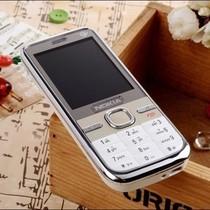 移动电信天翼CDMA手机Nokia/诺基亚 X2-02超长待机老人机学生手机 价格:208.00