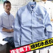 香港IT代购 2013Aape余文乐 猿人头刺绣 牛津纺长袖衬衫 男衬衣 价格:260.00