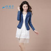 2013年秋装高端品质  女装 长袖 短款  带帽 牛仔外套 价格:69.00