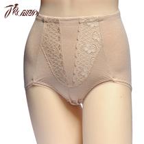 顶呱呱顶瓜瓜 彩棉中高腰收腹女式三角内裤 DNKWX-88251 价格:36.00