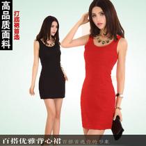 蘑菇街潮新品春秋季无袖修身弹力显瘦大码百搭韩版包臀打底裙包邮 价格:47.00