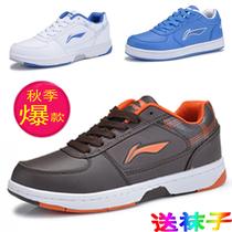 夏季透气新款时尚潮流板鞋男式板鞋休闲运动鞋休闲鞋男板鞋子 价格:80.00