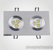 名派led平板天花斗胆灯 家装背景墙方形双头6W格栅射灯DH602SL 价格:130.00