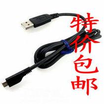 三星B7610 B7620U C3730C i8510c原装数据线 包邮! 价格:13.00