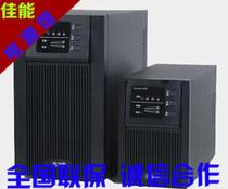 科士达 UPS不间断电源 YDE2060 600VA,标准型,AVR(单向) 价格:199.00