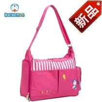DORAEMON哆啦A梦母婴妈咪包时尚多功能条纹单肩斜跨包BX12016 价格:189.00