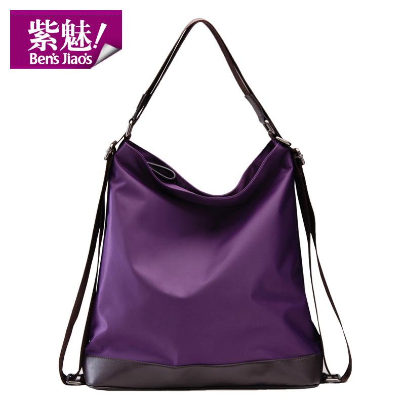紫魅女士新品包包2013新款潮流女包女单肩双肩两用高端尼龙女包 价格:99.00