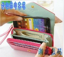大冠宏基Acer Liquid e/MT S120 Allegro手机钱包皮套/保护壳 价格:28.00
