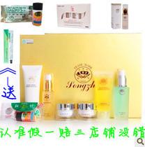 买一送四 台湾松竹化妆品 脱丽露 松竹美白祛斑套装大金盒七件套 价格:98.00