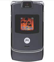 二手Motorola/摩托罗拉 V3i正品货 二手手机 批发 价格:110.00