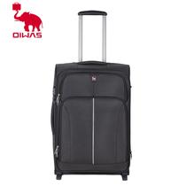 爱华仕24寸旅行箱男拉杆箱女行李箱正品登机箱20寸拉杆包旅行商务 价格:219.00
