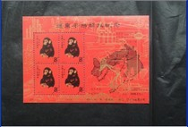 新中国第一轮生肖四方连老邮票T46猴票纪念收藏80年集邮包邮邮品 价格:5.90