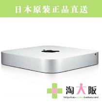 苹果 Mac mini 500GB MD387J/A (MD387CH/A)  日本直发 价格:3900.00