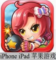 苹果手机游戏 弹弹岛online/弹弹岛战纪记 钻石充值苹果手机平板 价格:1.00
