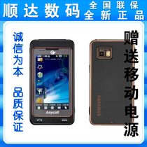 Samsung/三星 W799双模双待 双卡 中国电信天翼翻盖手机 正品行货 价格:1595.00