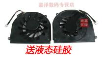 神舟优雅HP640 D6/HP650 D7 D8/HP660 D4 D5风扇HP670 D2风扇 价格:30.00