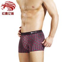 3条包邮 红鹰亿族男士内裤竹浆纤维男士平角裤大码U凸性感内裤男 价格:8.88