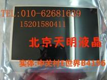 北京 神舟 L3400 L4000 L4300 D700 笔记本液晶屏 屏幕15.4LCD 价格:240.00