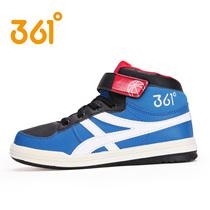 361度专柜童鞋 儿童运动鞋篮球鞋 大中男童高帮韩版保暖潮流板鞋 价格:119.08