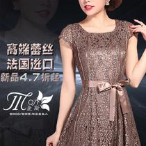 麦斯女装 2013夏装新款欧美宫廷大牌修身显瘦真丝大码蕾丝连衣裙 价格:278.24