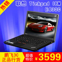 联想ThinkPad IBM E430(3254C18) E430c(33651J8) E431(62771G1) 价格:3299.00