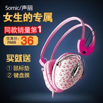 Somic/声丽ST-1607头戴式电脑笔记本耳麦时尚可爱女生耳机送礼品 价格:36.00