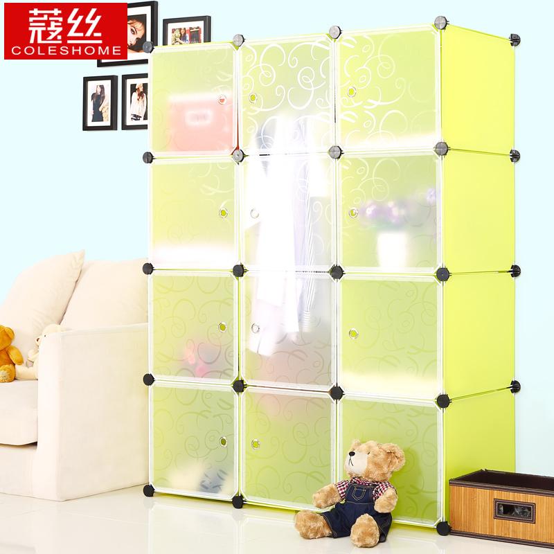 蔻丝组合式简易衣柜 儿童DIY组装衣橱折叠宜家收纳挂衣柜全国包邮 价格:229.00