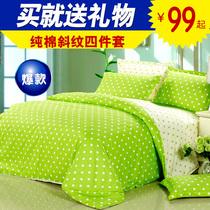 全国包邮 纯棉 床上用品 四件套 全棉田园公主被套床单婚庆床品 价格:99.00