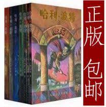 正版 包邮 哈利波特全套全集1-7册(赠DVD+书签)人民文学出版社 价格:60.00