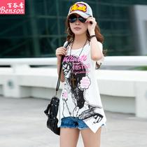 不规则t恤 2013个性长款宽松女士衣服 韩版女装夏装新款短袖女 潮 价格:39.00