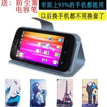 LG P500 E720 C900 GD888 P503卡通皮套带支架手机套 卡通保护套 价格:28.00