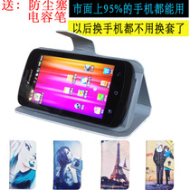 飞利浦D908 酷派F800 W366卡通皮套 带支架 手机套 保护套 手机壳 价格:28.00